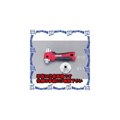 【代引不可】【個人宅配送不可】ESCO(エスコ) [EA576F-50]用 横ハンドル EA576F-510 [ESC028725]