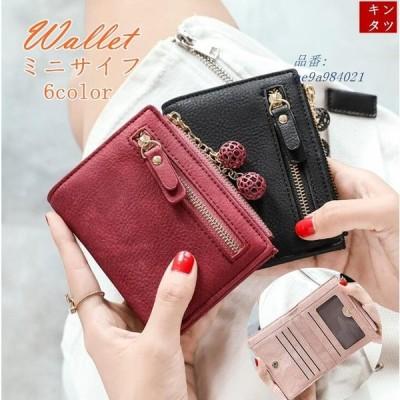 財布 レディース 二つ折財布 小さいさいふ wallet 二つ折り プレゼント 小銭入れ ミニさいふ 母の日 コンパクト ウォレット