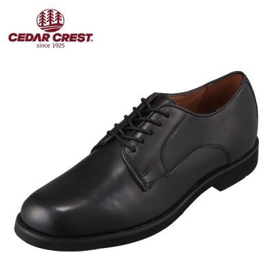 セダークレスト CEDAR CREST CC-1601 メンズ | ビジネスシューズ | 小さいサイズ対応 大きいサイズ対応 | ブラック