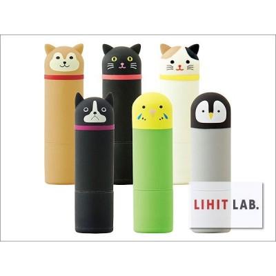 LIHIT/リヒト プニラボ Punilabo A-7726 スタンプホルダー(シヤチハタ・ネーム9用) シリコン素材 ポスト投函配送対応
