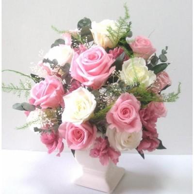 プリザーブドフラワー 退職祝い 花 誕生日 ギフト 送別  ホワイトデー プレゼント 女性 母 結婚祝い 結婚記念 誕生日 プレゼント 内祝い プリザ 花 フラワーギフ
