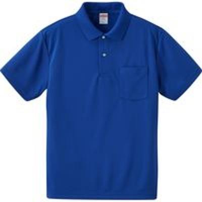 キャブキャブ 4.1オンス ドライアスレチックポロシャツ(ポケット付) コバルトブルー CAB 591201 84 XXXL 1着(直送品)
