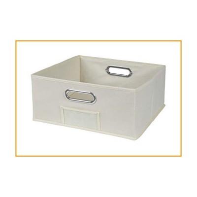 [新品]Niche Cheer Home Foldable Fabric Low Square Bin Collapsible Cloth Cube Storage Basket, Set Of 1, Beige[並行輸入品]