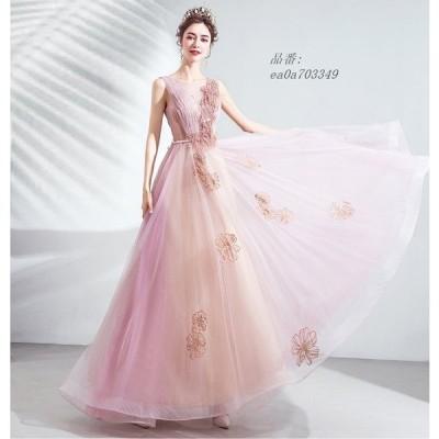 人気 ロングドレス 二次会 披露宴 結婚式 演奏会 ピンク 花 発表会 ドレス コンサート 可愛いドレス ウエディング 舞台ドレス ステージ ステージ衣装