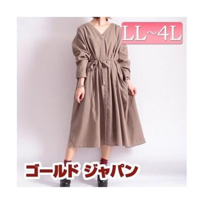 【ゴールドジャパン(大きいサイズ)】 大きいサイズ レディース ビッグサイズ 麻混2wayシャツワンピース レディース モカ 3L GOLD JAPAN