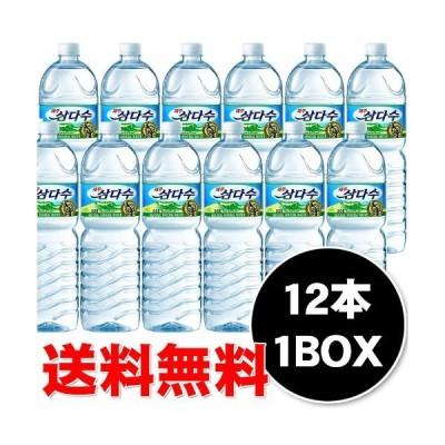 済州三多水(サムダス)2L×12本セット お水