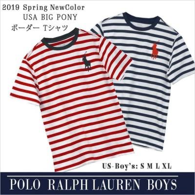ポロ ラルフローレン POLO Ralph Lauren Boy's  ビッグポニー Tシャツ 半袖  ボーダー  メール便OK   #323738532