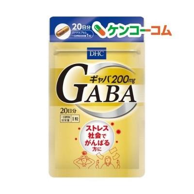 DHC ギャバ(GABA) 20日分 ( 20粒(7.9g) )/ DHC サプリメント