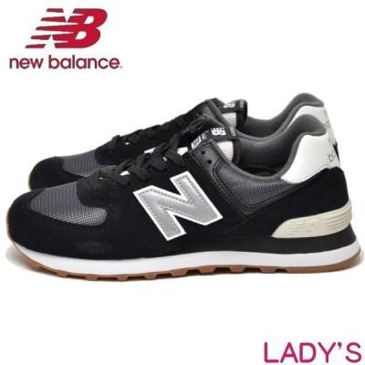 【店頭同時販売】New Balance レディース メンズ スニーカー ML574 SPT ブラック 黒 カジュアル 定番 靴 シューズ 女性 ママ NB