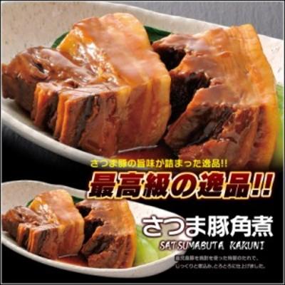 さつま豚角煮