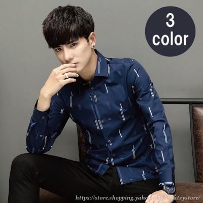 カジュアルシャツ ワイシャツ Yシャツ 長袖シャツ シャツ 柄シャツ かっこいい シンプル 大きいサイズ 男性 メンズ トップス クール