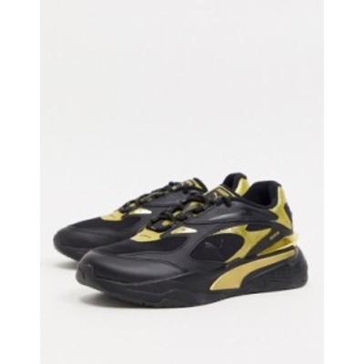 プーマ メンズ スニーカー シューズ Puma RS Fast metal sneakers in black and gold Puma black-puma team