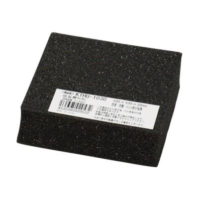 光 低反発ウレタンクッション 100mmX100mm 30t 黒 [KTHU-1030] KTHU1030 販売単位:1