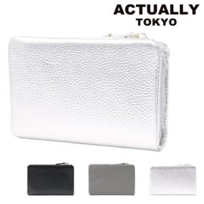 【レビューを書いて+5%】アクチュアリー 二つ折り財布 レディース メンズ 本革 SW-00011 ACTUALLY 牛革 レザー