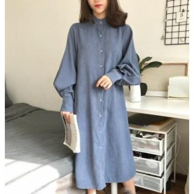 オルチャン 韓国 ファッション シャツワンピース シャツワンピ ロング ボリューム袖 ゆったり オーバーサイズ 長袖 無地 カジュアル
