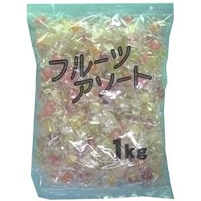 ポイント消化 マルエ製菓 フルーツアソート 1kg×1袋から