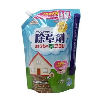 アース製薬 EGおうちの草コロリ 詰替 1.7L×2セット