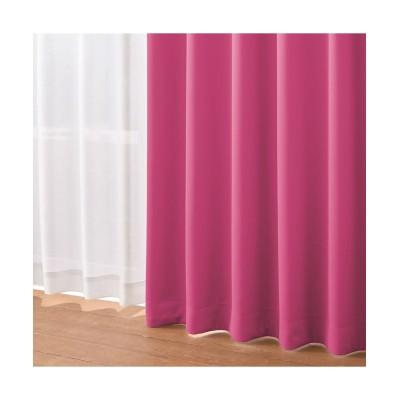 【送料無料!】選べる30色!(ビビッド)/遮光・防炎カーテン ドレープカーテン(遮光あり・なし) Curtains, blackout curtains, thermal curtains, Drape(ニッセン、nissen)