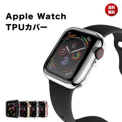 Apple Watch 6 ケース SE 5 4 3 2 1 44mm カバー 40mm TPU 耐衝撃 クリア ソフト 42mm Series 薄型 シンプル 38mm 全面保護 保護 ガラスフィルム 必要なし
