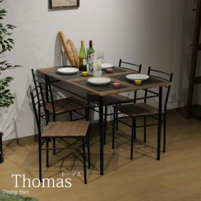 ダイニング チェア4脚+テーブル 5点セット ブラウン色 / Thomas(トーマス)