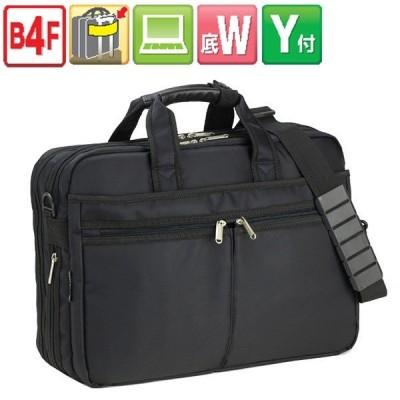 ビジネスバッグ メンズ 2way ブランド ブリーフケース A4 軽量 大容量 B4 通勤バッグ 2室式 キャリーオン 底マチ拡張 KBN26411
