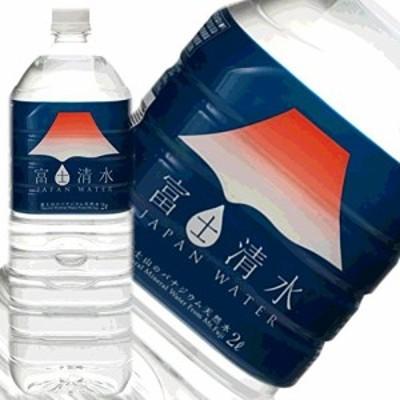 [2cs]富士山のバナジウム天然水 富士清水/JAPANWATER 2000ml×6本×2ケース