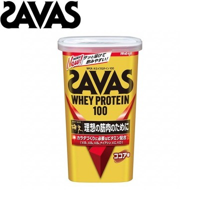 【SAVAS】ザバス ホエイプロテイン100 ココア味 294g(14食分) CZ7451 cat-supple