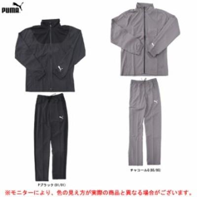PUMA(プーマ)N.R.G. ウーブン ジャケット パンツ 上下セット(517869/517870)スポーツ ランニング トレーニング 男性用 メンズ
