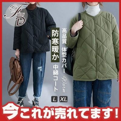 ダウンジャケット ショートコート キルティング ボタン ノーカラーコート レディース アウター 長袖 無地 暖か ゆったり 体型カパー 秋冬服 おしゃれ