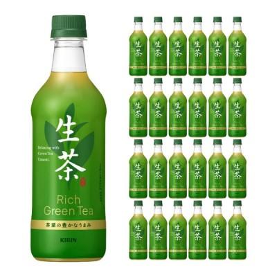 【送料無料】 キリン 生茶 525ml×24本 (1ケース)
