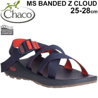 サンダル メンズ シューズ ストラップサンダル/チャコ CHACO バンディッド Z クラウド BANDED Z CLOUD/アウトドア/BANDED-Z-CLOUD-M