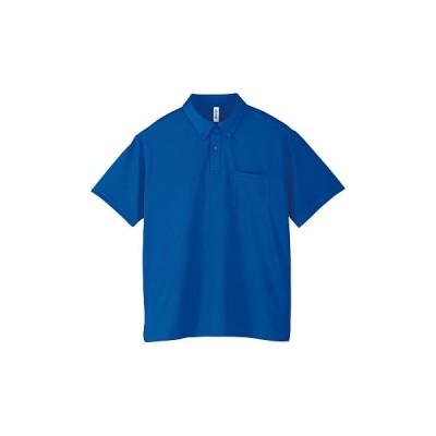 4.4オンス ABP ドライボタンダウンポロシャツ glimmer 00331-ABP ロイヤルブルー/3L