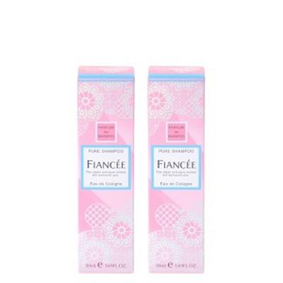 【P10%】フィアンセ ボディミストピュアシャンプーの香り 2個セット【正規品】