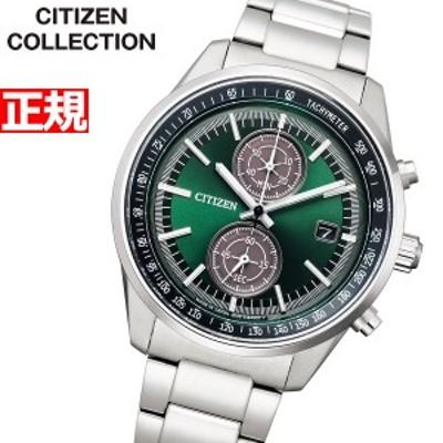 シチズンコレクション エコドライブ スマートクロノグラフ 腕時計 メンズ CA7030-97W