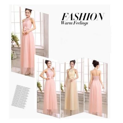 ブライズメイドドレス/dress167cロングドレス/パーティードレス/ビスチェウエディングドレス/マタニティウエディングドレス♪
