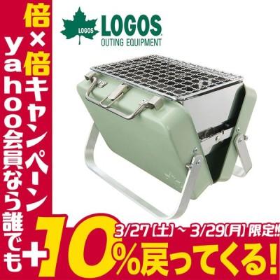 LOGOS(ロゴス) グリルアタッシュmini 81060970