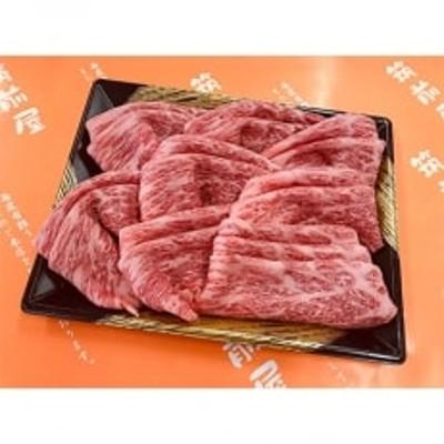 博多和牛のモモのすき焼き用(450g)と焼肉用(450g)詰め合わせ