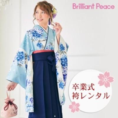袴 レンタル 卒業式 袴セット 卒業式袴セット2尺袖着物&袴 フルセットレンタル  安い 華やか 青