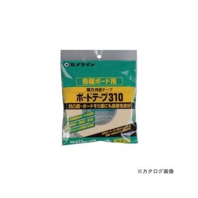 セメダイン ボードテープ310 20mmX10m 袋入 TP-754