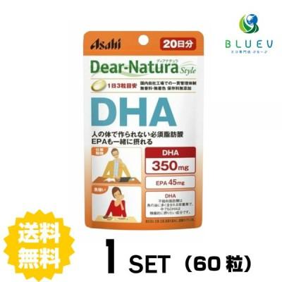 ディアナチュラ スタイル DHA 20日分(60粒)×1セット