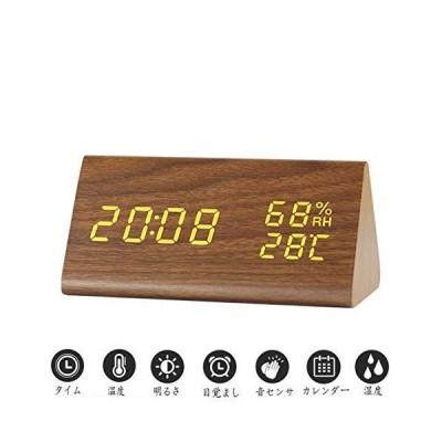 AITOO 目覚まし時計 大音量 デジタル 置き時計 温度 湿度計 LED数字表示 アラーム カレンダー付き 省エネ 音声感知 USB給電/