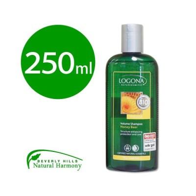 ロゴナ LOGONA ボリューム シャンプー ビール&蜂蜜 250ml