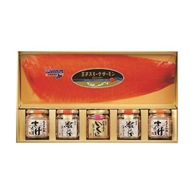 王子サーモン スモークサーモン・瓶製品詰合せ HBS100(X) ギフトセット