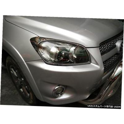 クロームメッキ トヨタRAV42006-2012用ABSクロームヘッドライトヘッドライトランプカバートリム ABS Chrome Headlight