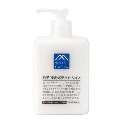松山油脂ボディローション 柚子(ゆず) 300mL 松山油脂