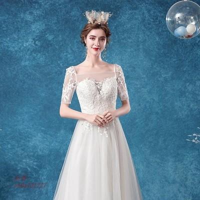ウエディングドレス レディース ボートネック 半袖 プリンセスドレス 白い ロング丈 前撮り ブライダルドレス Aライン ドレス 花嫁 編み上げ演奏会
