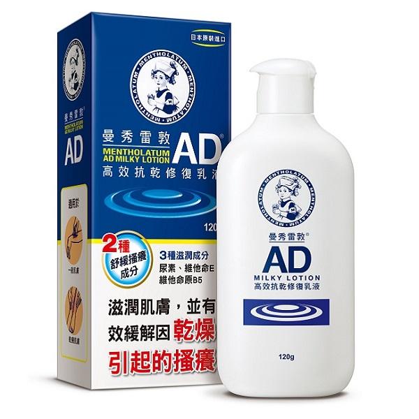 Mentholatum曼秀雷敦AD高效抗乾修復乳液120g