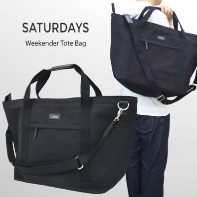 SATURDAYS NYC サタデーズ ニューヨークシティ Weekender Tote Bag トートバッグ ボストンバッグ ショルダーバッグ 鞄