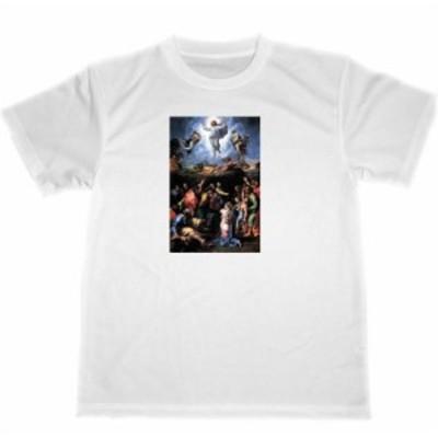 ラファエロ・サンティ キリストの変容 ドライ Tシャツ 名画 アート 絵画 グッズ