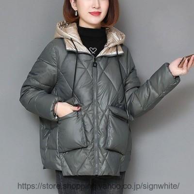 中綿ダウンコート レディース 40代 軽い 冬服 厚手 アウター 中綿コート 中綿ジャケット ダウン風コート パーカー フード付き 暖かい 大きいサイズ 着痩せ 防寒